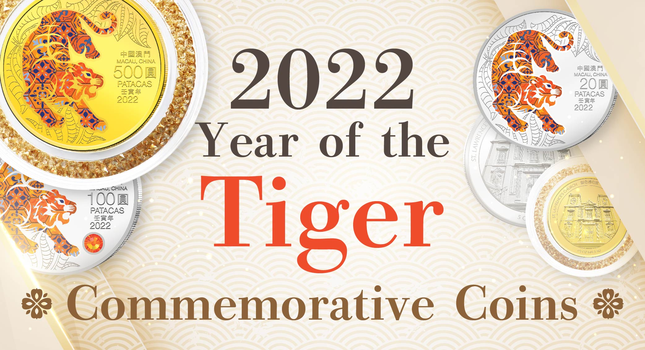 2022 Year of the Tiger commemorative coins